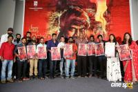 Palasa Movie First Look Launch (16)
