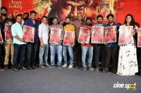 Palasa Movie First Look Launch (18)
