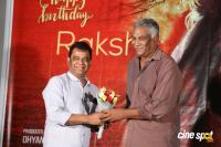 Palasa Movie First Look Launch (8)