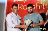 Palasa Movie First Look Launch (9)
