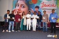 Prema Janta Movie Pre Release Event Photos