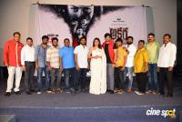 Akshara Movie Teaser Launch Photos