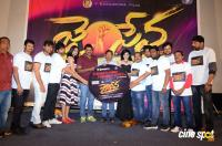 Jai Sena Movie First Song Launch Photos
