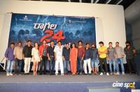 Ragala 24 Gantallo First Look Poster Launch Photos