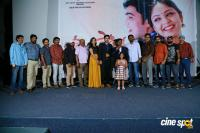Undiporaadhey Movie First Song Launch Photos