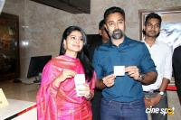 Prasanna & Sneha At PVR Cinemas Play House Launch (3)