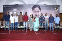 Raatchasi Movie Press Meet Photos