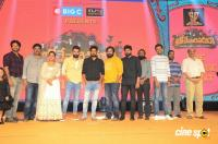 Brochevarevarura Movie Pre Release Event Photos
