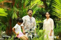 Ittymaani Made in China Malayalam Movie Photos