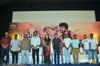 Bakrid Movie Press Meet Photos