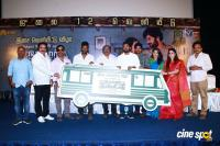 Thozhar Venkatesan Audio Launch Photos