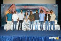 Kannadi Movie Press Meet Photos