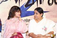 Kalavani 2 Movie Press Meet (16)