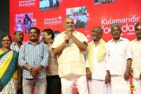 Kalamandir Foundation 11th Anniversary (44)