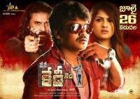 Nene Kedi No 1 Movie Posters (1)