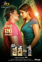 Nene Kedi No 1 Movie Posters (10)