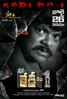 Nene Kedi No 1 Movie Posters (11)