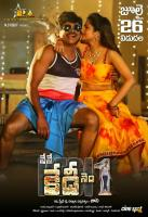 Nene Kedi No 1 Movie Posters (15)