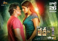 Nene Kedi No 1 Movie Posters (2)