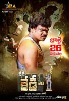 Nene Kedi No 1 Movie Posters (8)
