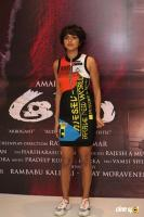 Amala Paul at Aame Movie Press Meet (1)
