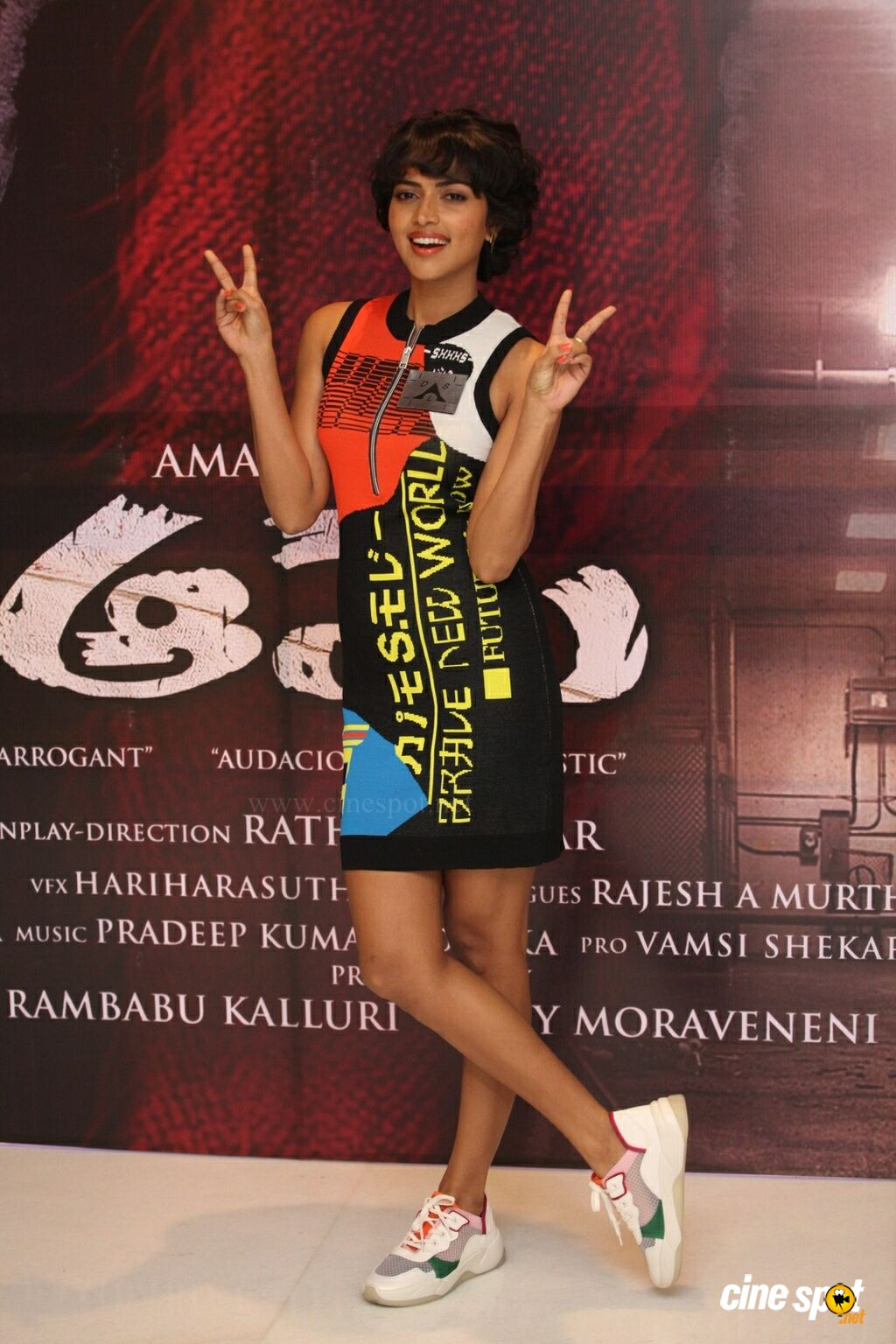 Amala Paul at Aame Movie Press Meet (16)