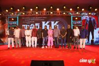 Mr KK Movie Pre Release Event Photos