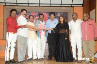 Mass Power Movie 50days Success Celebrations Photos