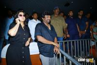 iSmart Shankar Theatre Coverage Photos