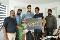 Ninne Pelladatha First Look Launch (1)