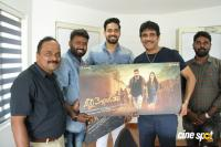 Ninne Pelladatha First Look Launch (2)