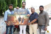 Ninne Pelladatha First Look Launch (3)