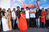Uthara Movie Trailer Launch Photos