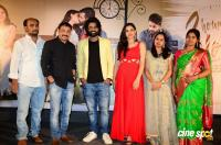 2 Hours Love Movie Tralier Launch Photos