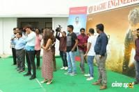 Guna 369 Movie Promotion In Raghu Engineering College (16)