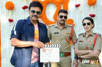 Maa Aai Productions New Movie Opening Photos