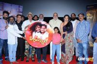 Sirivennela Movie Audio Launch Photos