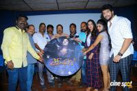 Vaikuntapali Movie Audio Launch Photos