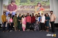 Madhanam Movie Trailer Launch Photos