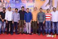 Sri Venkateswara Films 20 Years Celebrations Photos