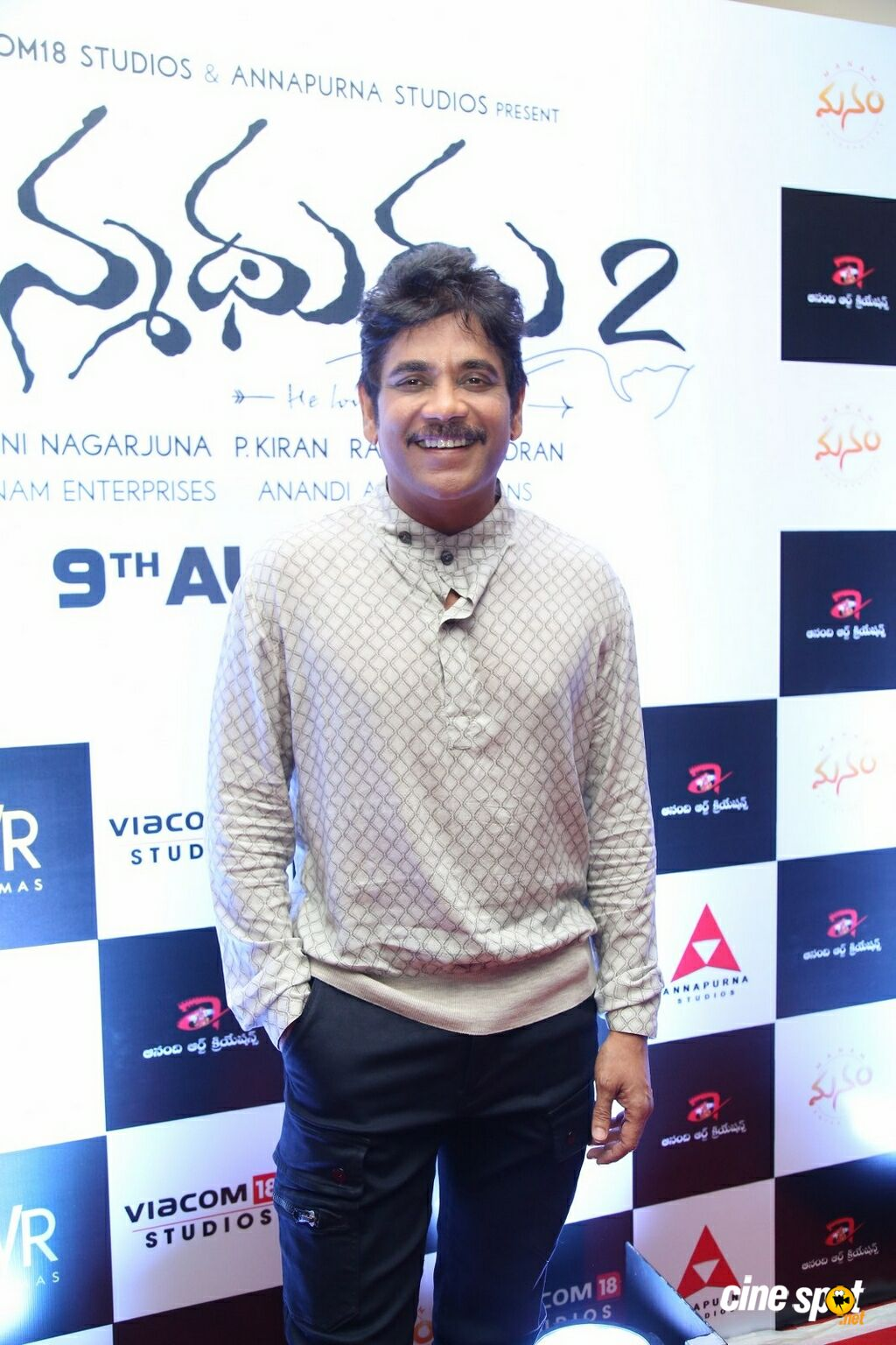 Nagarjuna at Manmadhudu 2 Trailer Launch (9)