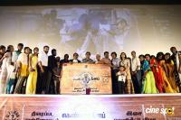 Kennedy Club Movie Audio Launch Photos