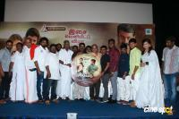 Munthiri Kaadu Audio Launch Photos