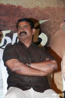 Munthiri Kaadu Audio Launch (22)
