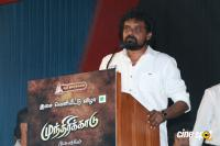 Munthiri Kaadu Audio Launch (26)