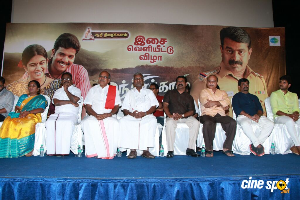 Munthiri Kaadu Audio Launch (30)