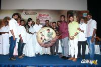 Munthiri Kaadu Audio Launch (32)