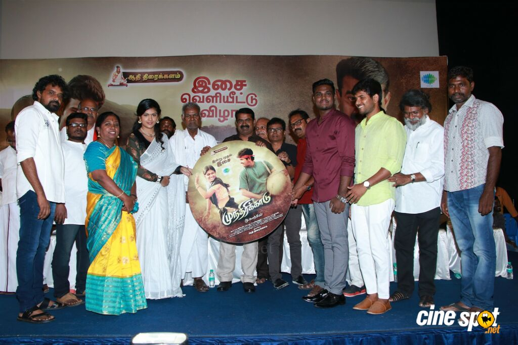 Munthiri Kaadu Audio Launch (33)