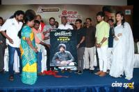Munthiri Kaadu Audio Launch (34)