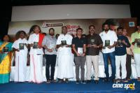 Munthiri Kaadu Audio Launch (35)